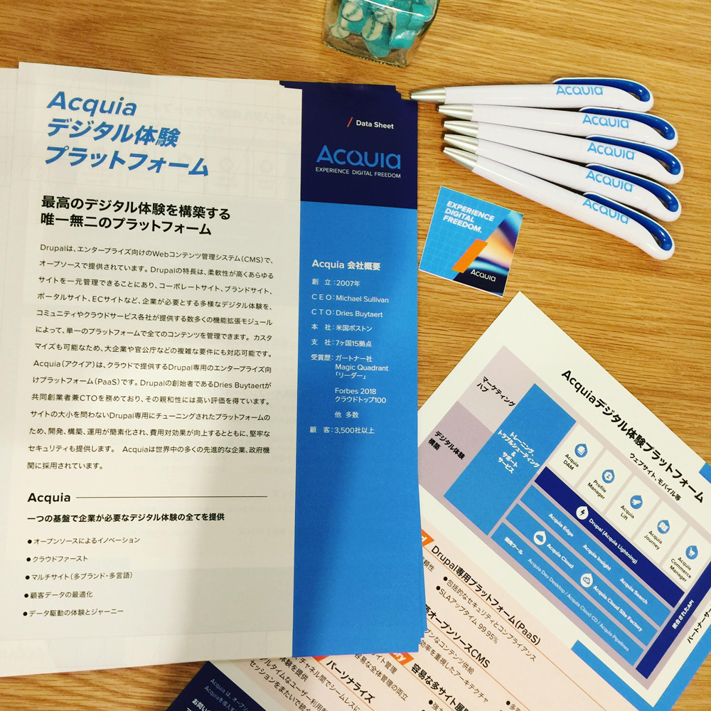 Acquia product information translated into Japanese